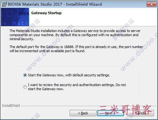 Materials Studio 2017安装教程Windows  电脑 castep 第5张