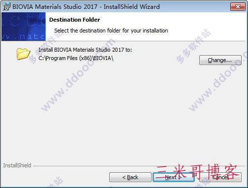 Materials Studio 2017安装教程Windows  电脑 castep 第3张