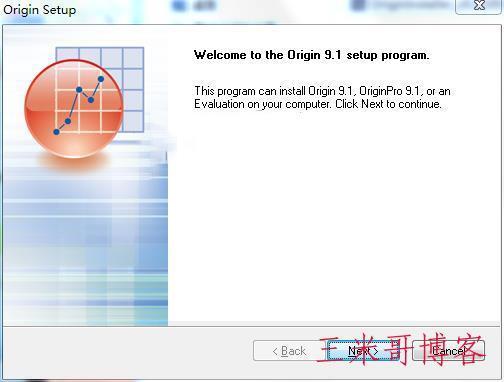 Origin9.1安装教程  origin 软件 originlab 第1张