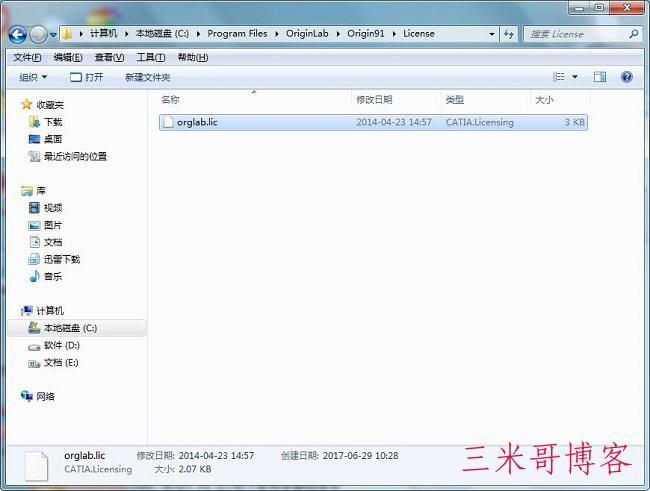Origin9.1安装教程  origin 软件 originlab 第19张