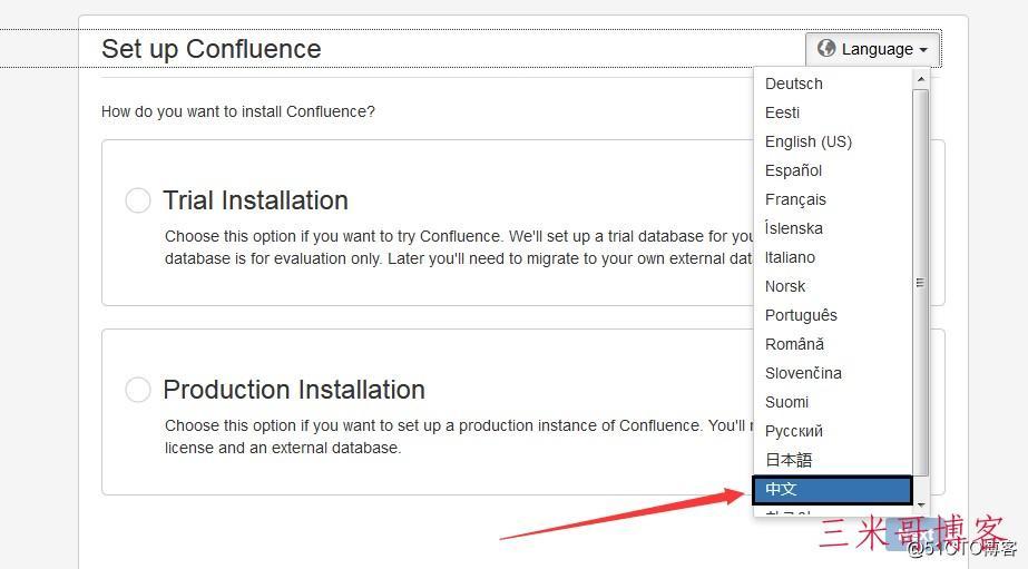Centos7安装部署免费confluence wiki(知识库)详细操作步骤  confluence 第4张
