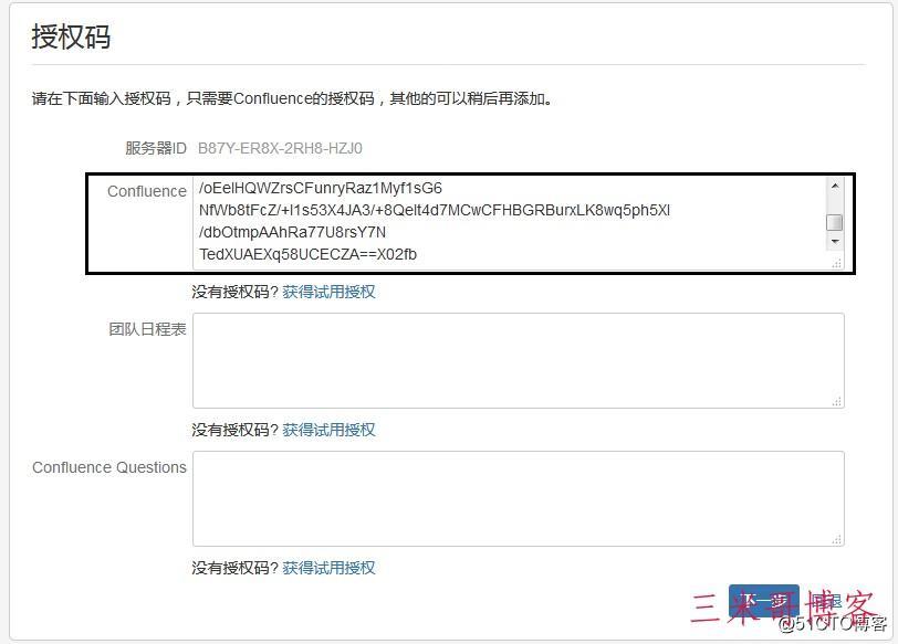 Centos7安装部署免费confluence wiki(知识库)详细操作步骤  confluence 第11张