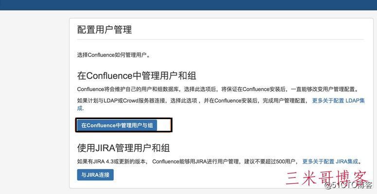 Centos7安装部署免费confluence wiki(知识库)详细操作步骤  confluence 第13张